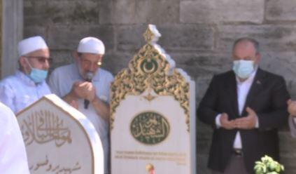 İlhan Varank mezarı başında anıldı